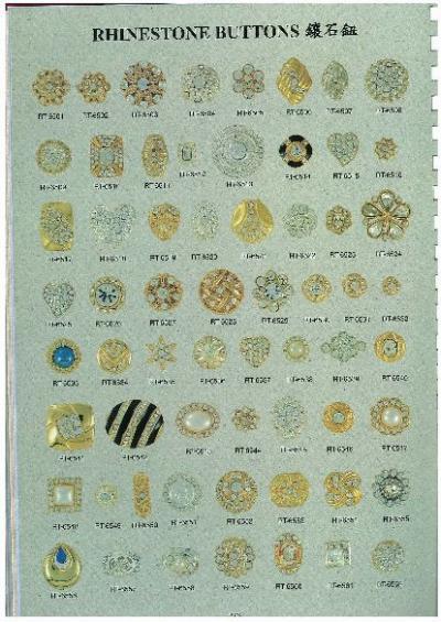 Rhinestone Buttons (Rhinestone Кнопки)