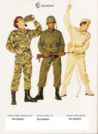 Military Uniforms (Военная форма)