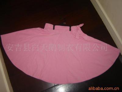Skirts (Юбки)