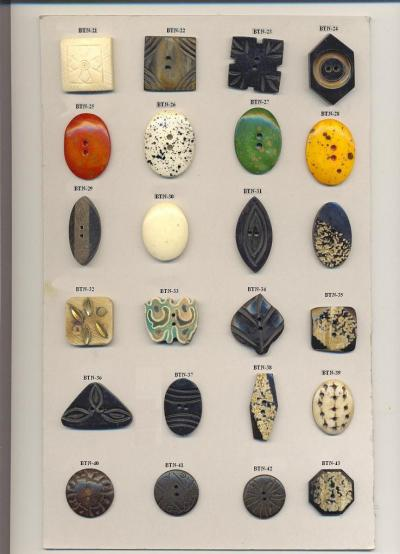 Handicraft Buttons (Кустарный Кнопки)