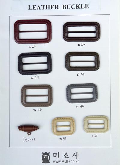 Leather Buckle (Кожа пряжка)