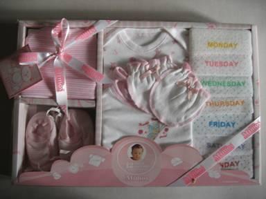 New Born Baby Set (New Born Baby Set)