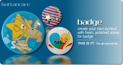 Tin Badge, Print Badge, Metal Badge, Plastic Badge, Pin (Тина знак, печать знак, знак Металл, пластмасса Знак, контакт)