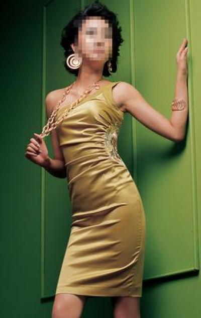 Gold Rush Dress (Золотая лихорадка платье)