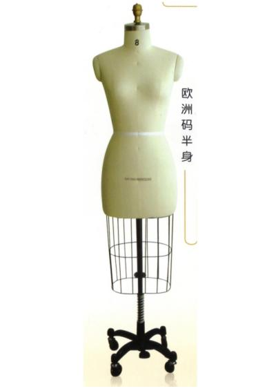 Glass Fibre Mannequins (Фиберглассовая Манекены)