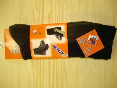 Extreme Wool Sock (Экстремальный Шерсть Носок)