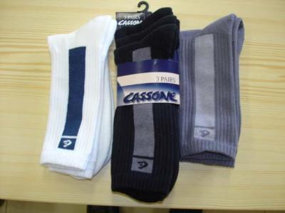 Cassone Sport Socks (Кассоне Спортивные носки)