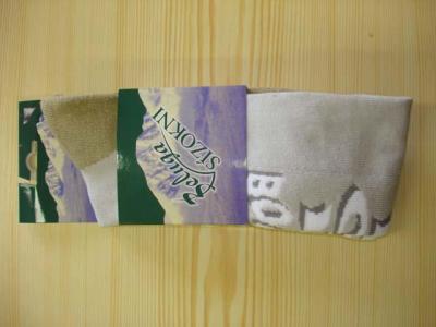 Beluga Ski Sock (Белуга Ski Sock)