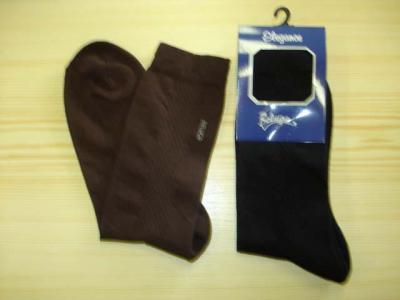 Beluga Elegance Sock (Beluga Elegance Носок)