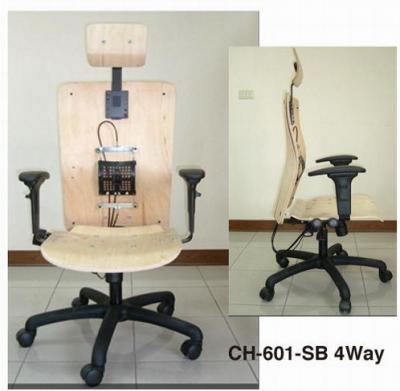 For Computer Chair-4 Way - high and pop up combo design (Для компьютерных председатель 4-Way - высокий и всплывающего списка дизайн)