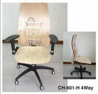 For Office Chair (4 Way - high and pop up combo design),seat cushion (Для офисного кресла (4 Way - высокий и всплывающего списка дизайн), подушки сиденья)