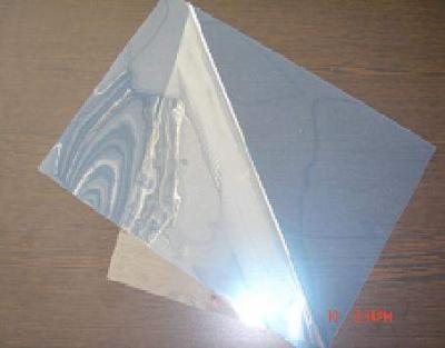 Carrier film for Processing /Diffusion Carrier Film/Foaming material (Перевозчиком пленки для переработки / диффузии носителей Кино / Foaming Материал)
