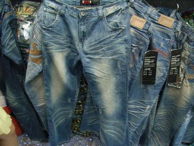 Jeans (Джинса)