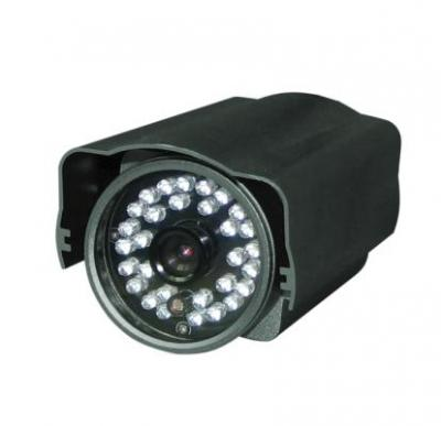 Waterproof IP camera IP608IR (Водонепроницаемый IP-камера IP608IR)