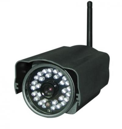 Waterproof IP camera IP608IRW (Водонепроницаемый IP-камера IP608IRW)