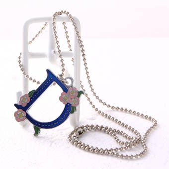 Chain (Цепь)