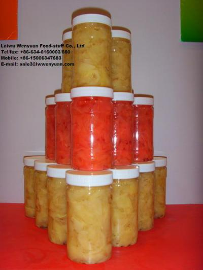sushi ginger ()
