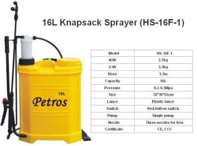Knapsack Hand Sprayer (Ранцевый опрыскиватель рук)