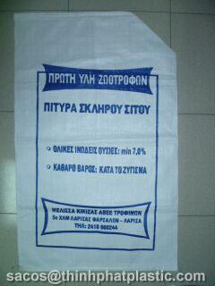 valve bag ()