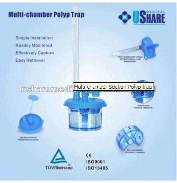 Multi-chamber Suction Polyp Trap (Multi- камеру всасывания полип Trap)