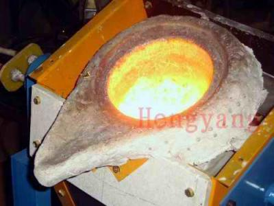 Copper Melting Furnace ()