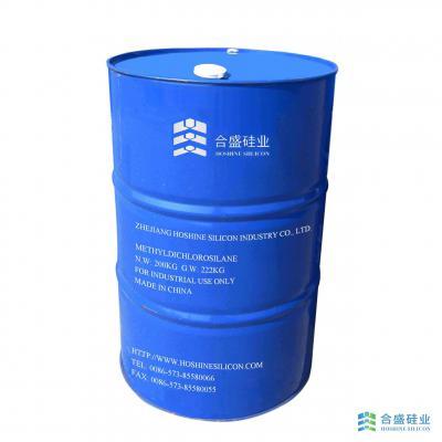 Methyldichlorosilane (MDCS/ MH) (Methyldichlorosilane (MDCS/ MH))