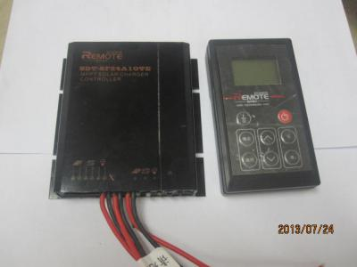 MPPT solar charge controller waterproof ()