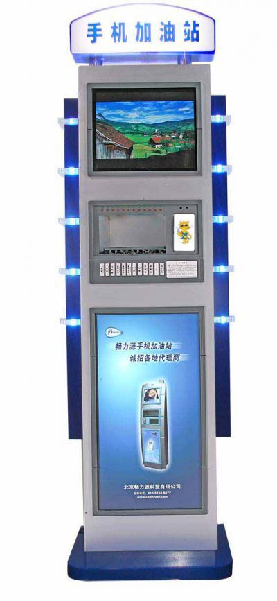 Cell phone charging kiosk (Сотовый телефон Зарядка киоск)