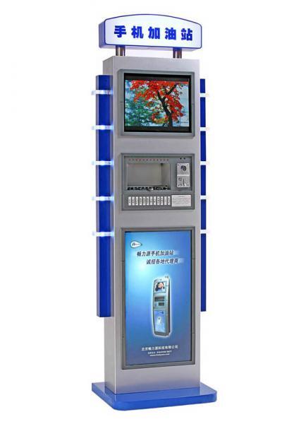 Cellphone charging vending machine (Мобильный телефон зарядка автомат)