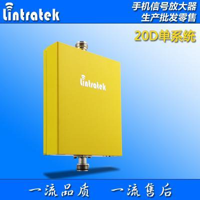 LTE fdd 4g 2600mhz cellphone signal booster ()