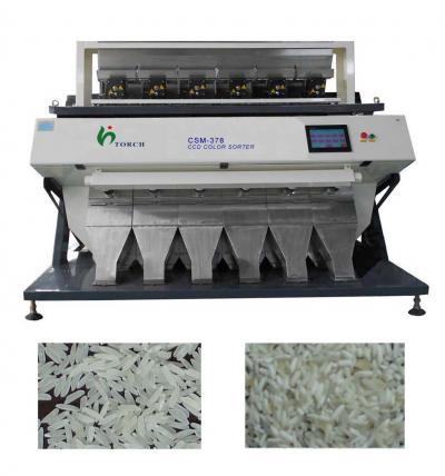 Rice CCD Color Sorter Machine ()