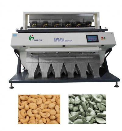 Cashew Nut CCD Color Sorter Machine ()