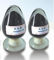 Praseodymium Oxide ()