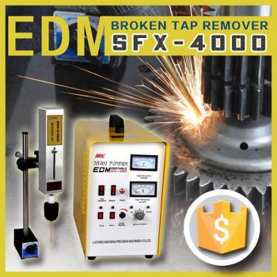 Small electric discharge machine tap remover (Малый электрический разряд машина кран для удаления)