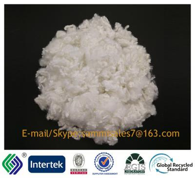 7DX64MM PETchip PSF siliconized 100%polyester staple fiber ()