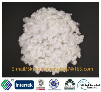 7DX64MM PSF siliconized raw white 100%polyester GRS certified ()