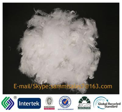 1.2DX32MM super white siliconized hollow staple fiber down like fiber ()
