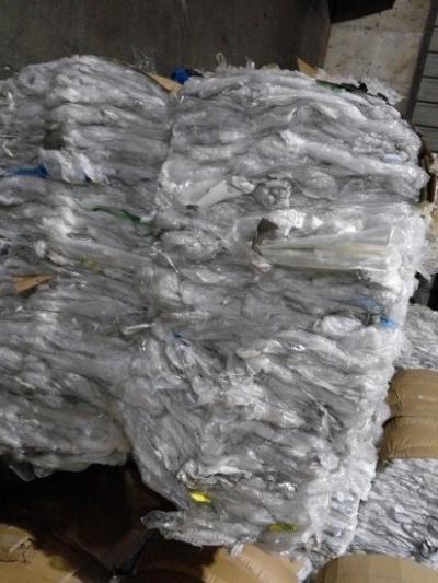 Ldpe scrap (LDPE металлолома)