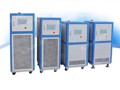lab low temperature water chiller units 20L ()