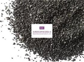 granular activated carbon ()