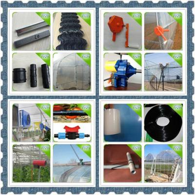 Greenhouse Garden Horticulture Equipment Accessories ()