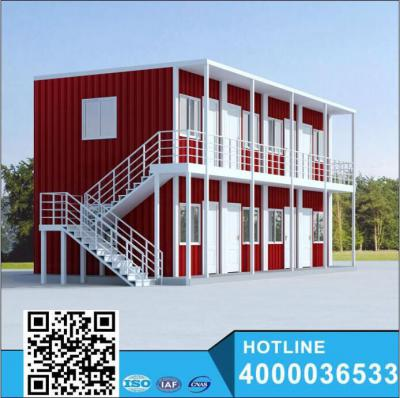 China Manufacturer Steel Material Modern Container House ()