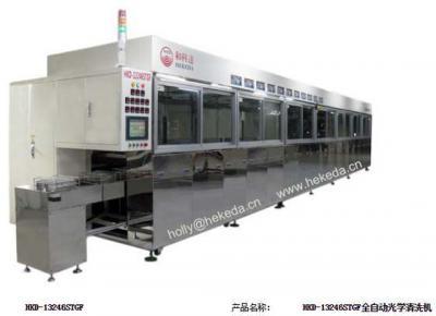 Vehicle motor radiator oil hydrocarbon cleaning machine (Машина очистки масла углеводородный двигатель радиатор автомобиля)