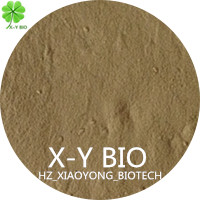 Compound Amino acid 70%-80% ()