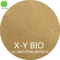 Amino acid powder 80% Chlorides free ()