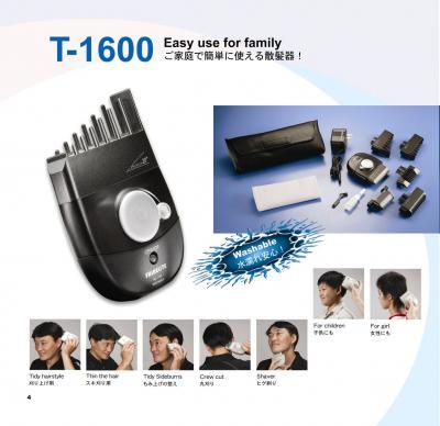 Water resistant DIY Hair Trimmer (Водонепроницаемость DIY Волосы Триммер)