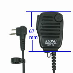 SPEAKER MICROPHONE FOR HANDHELD TRANSCEIVER (SPEAKER микрофон для Ручной приемопередатчик)