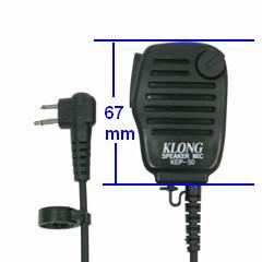 SPEAKER MICROPHONE FOR HANDHELD TRANSCEIVER (SPEAKER MICROPHONE POUR ÉMETTEUR DE POCHE)