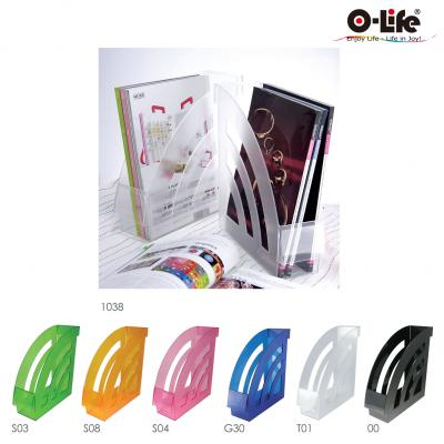 Office Supplies, Magazing File (Офис, Magazing файла)