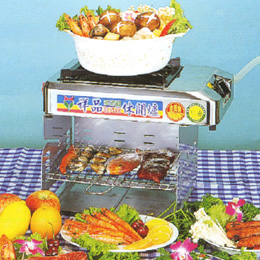 Infra-Red Multi-Function BBQ (Infra-Red Multi-Function BBQ)